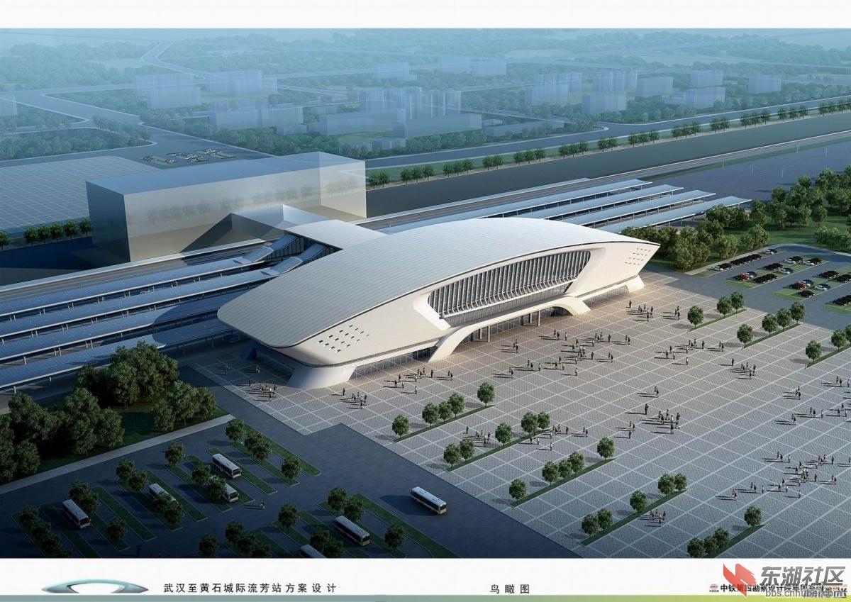 武黃城鐵流芳站