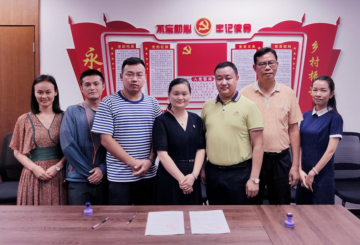 廣西農投嘉誠實業有限公司投資集團旗下愛納特農業,3000萬協議成功簽約