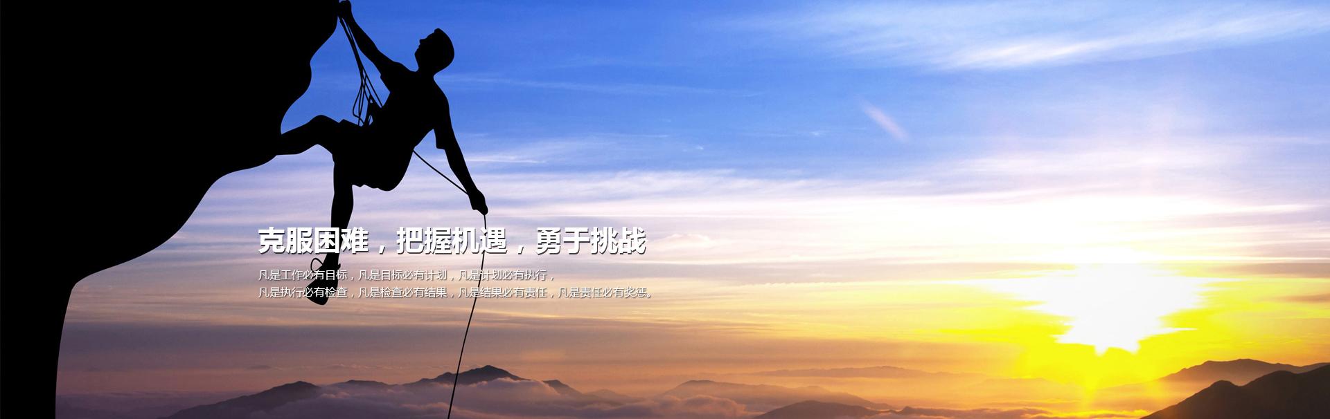 錦州集信實業3