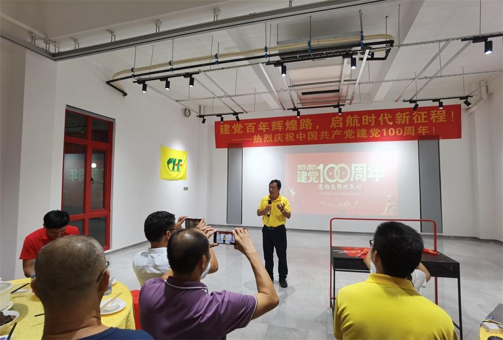 党的光辉照耀我心——热烈庆祝中国共产党建党100周年