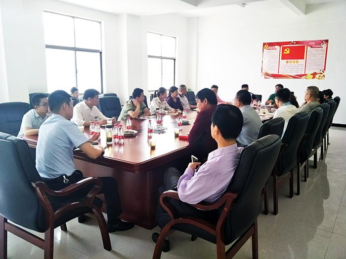 中共朋興鄉非公企業聯合支部學習活動會議
