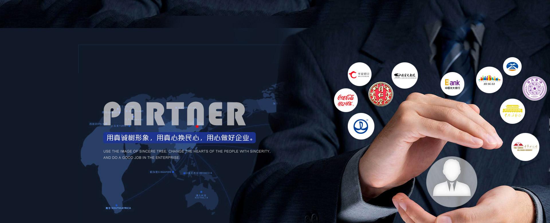 北京广发科技有限公司3