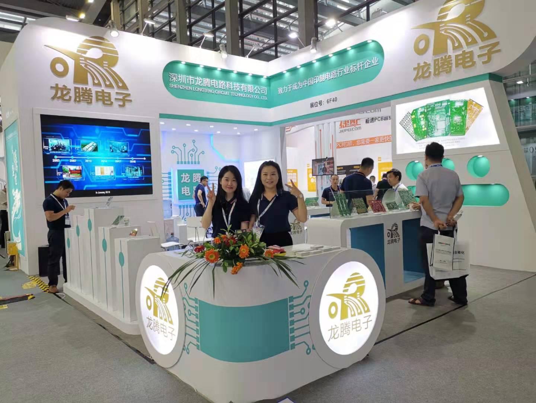 2019第六屆深圳國際電路板采購展覽會