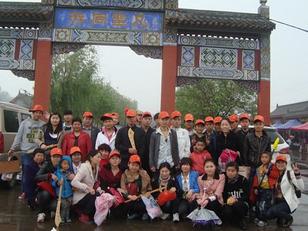 2014年4月须水邓记餐饮全体员工洛阳神州牡丹园--白马寺一日游