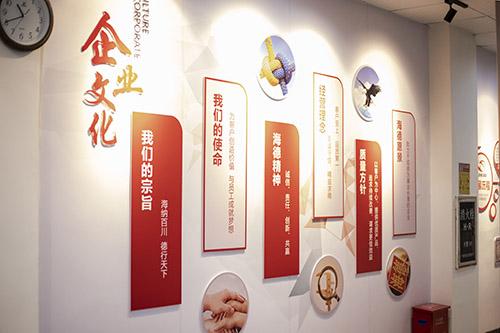 广州海德汽配有限公司