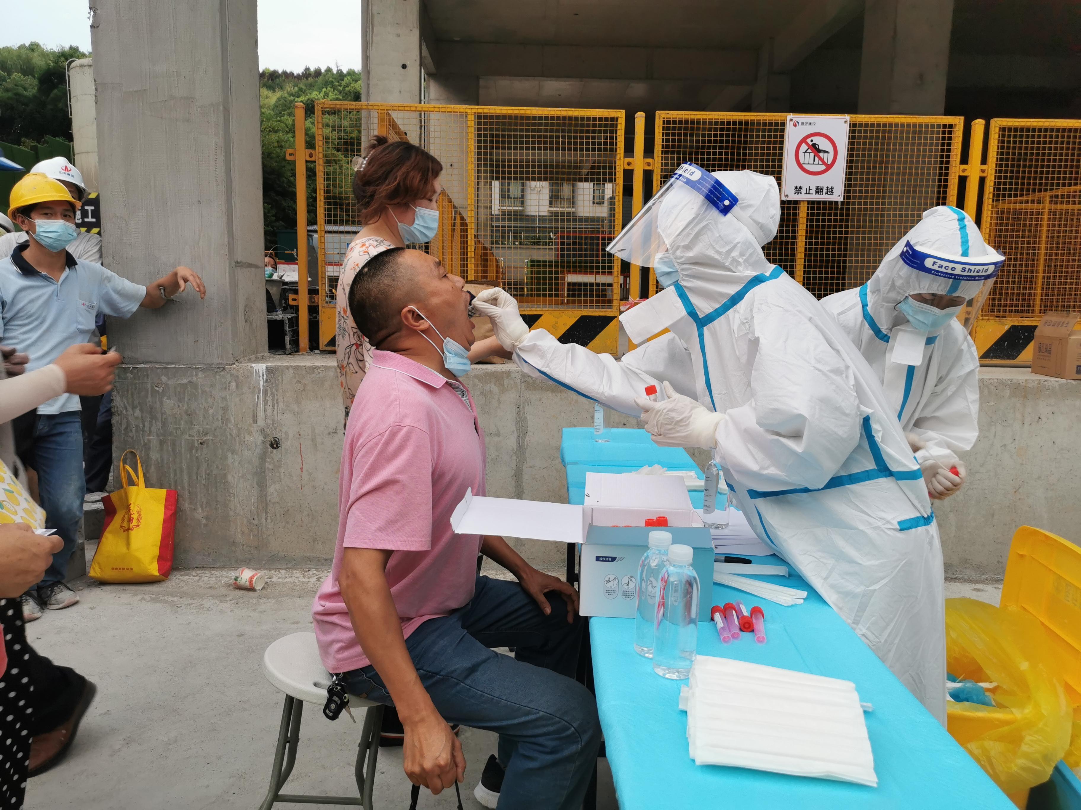 盛榮集團全員核酸檢測 筑牢疫情防控安全線