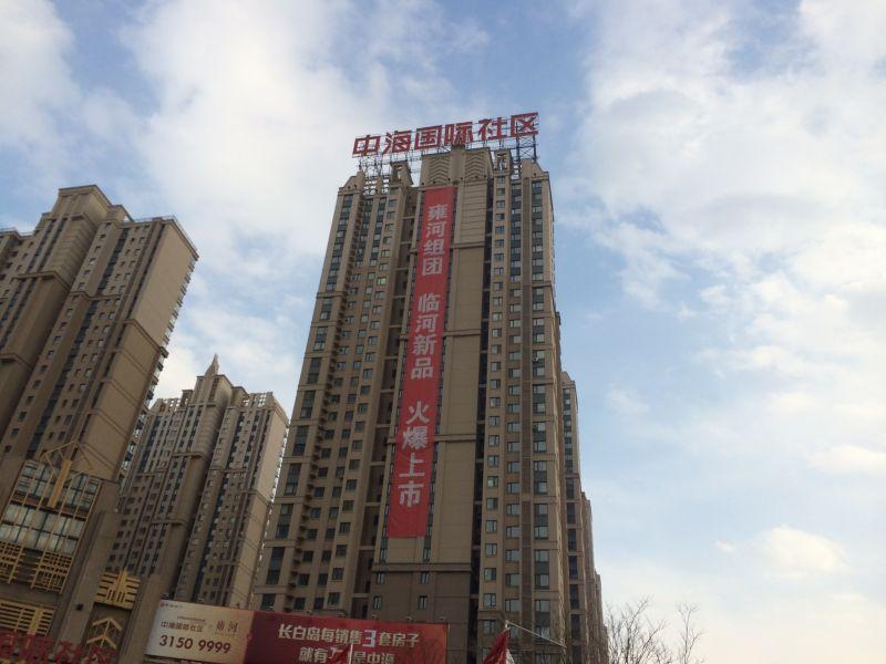 沈陽中海國際社區塑鋼門窗工程