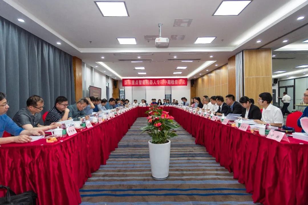 中南智能長泰機器人牽頭承擔的國家重點研發計劃項目中期檢查會議順利召開