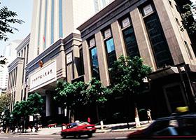 廣州市中級人民法院審判大樓