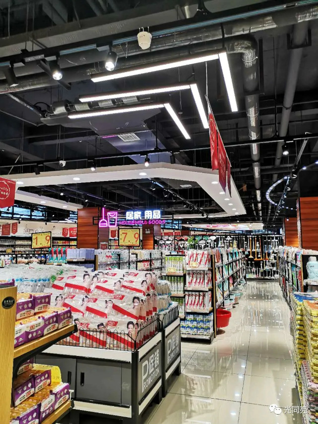 【光同亮-商超案例】贵州黔东南州台江新晋地标超市—鲜润发超市