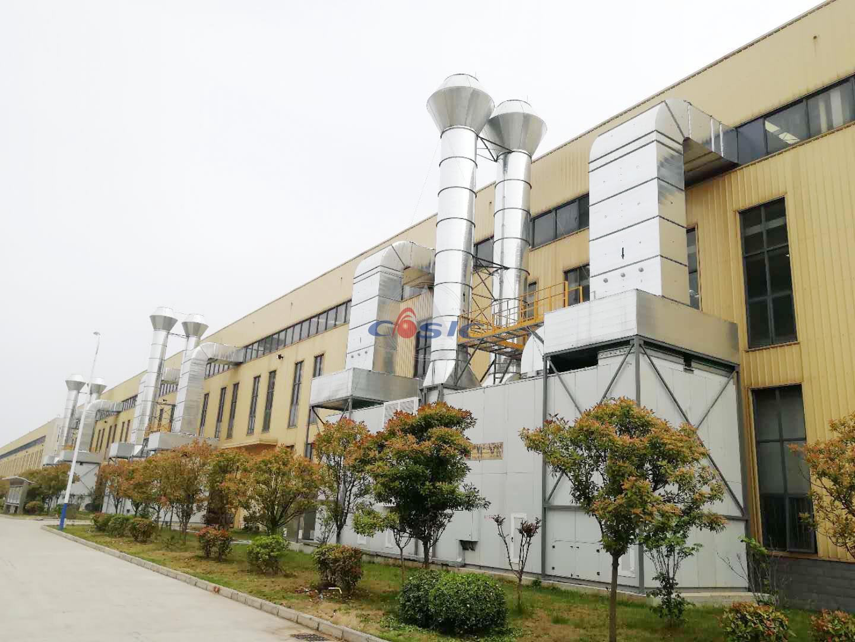 金鷹重型工程機械有限公司—整體通風除塵