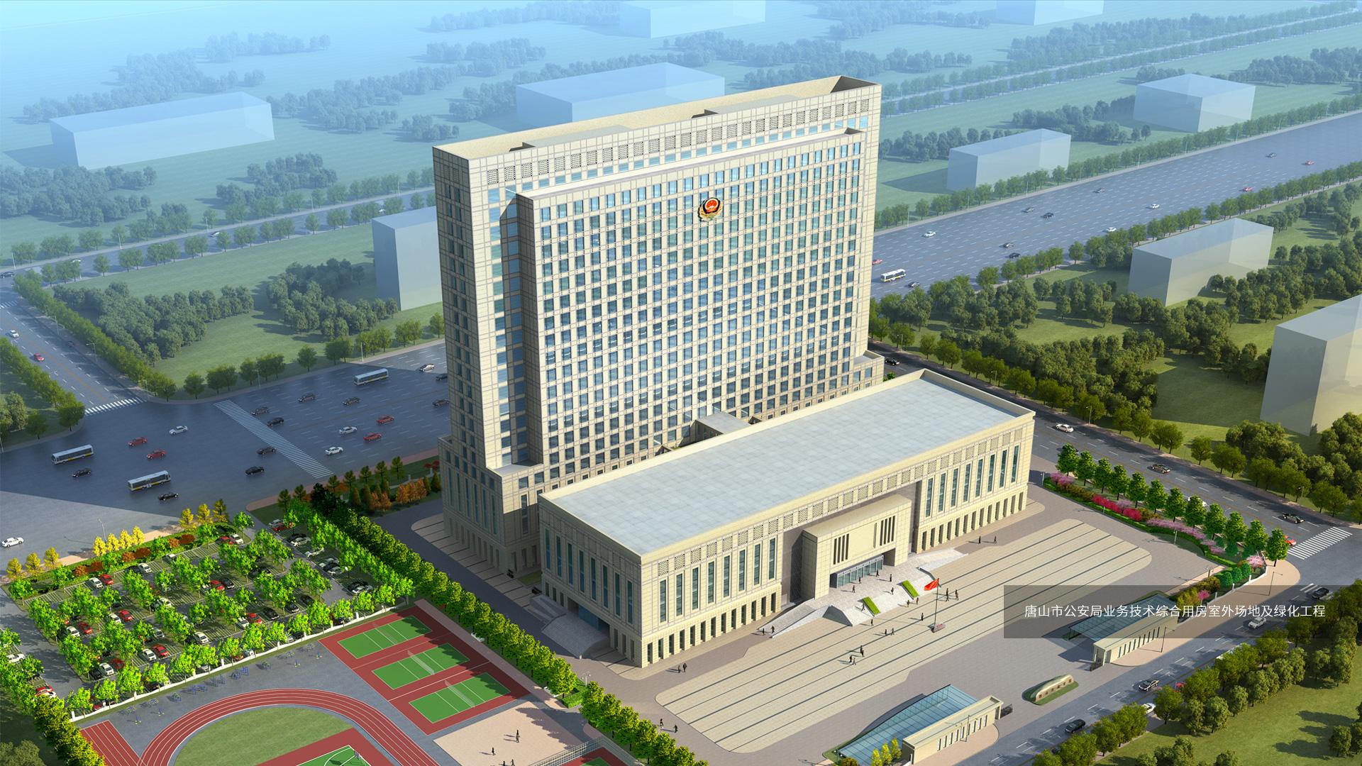 唐山建筑设计