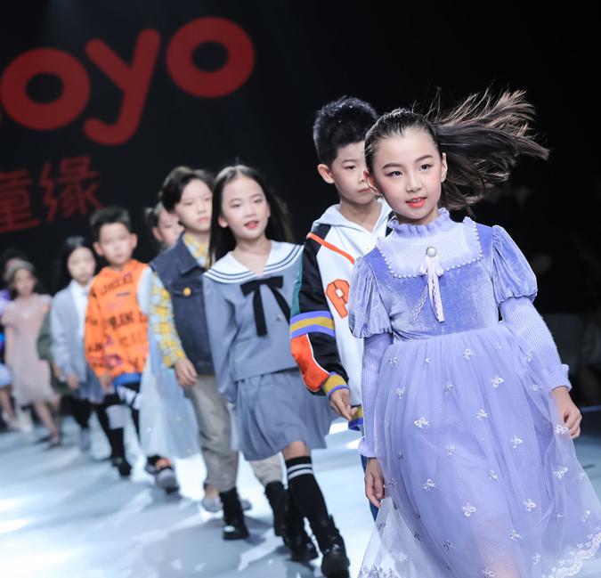 皇室童緣   2021秋季新品發布會圓滿落幕