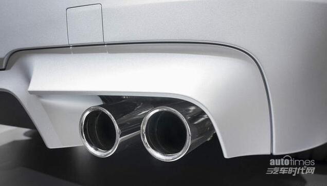 汽车排放法规