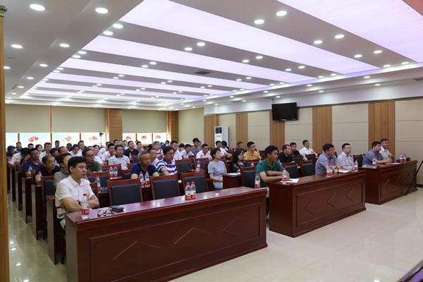 集團舉辦環境保護法律法規專題培訓班
