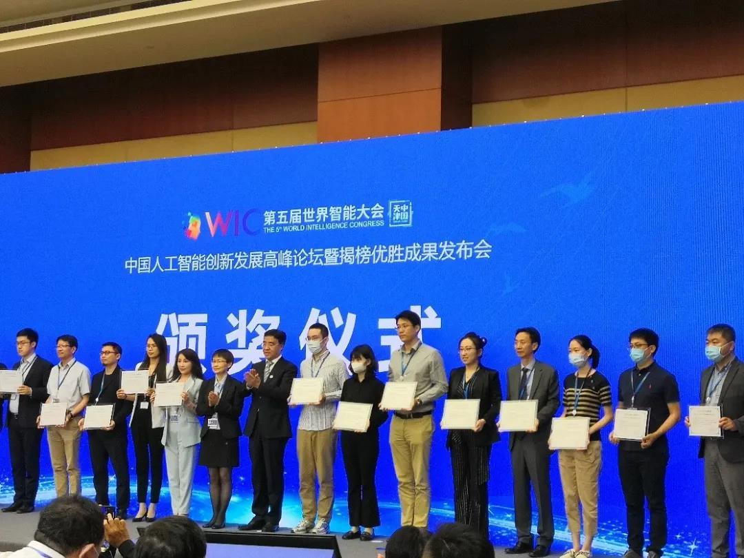 長泰機器人獲評工信部第一期人工智能揭榜優勝單位