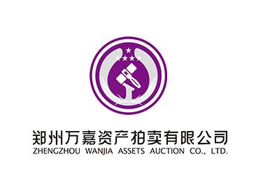 廣東男籃球員助力慈善 拍賣球衣籌285萬善款