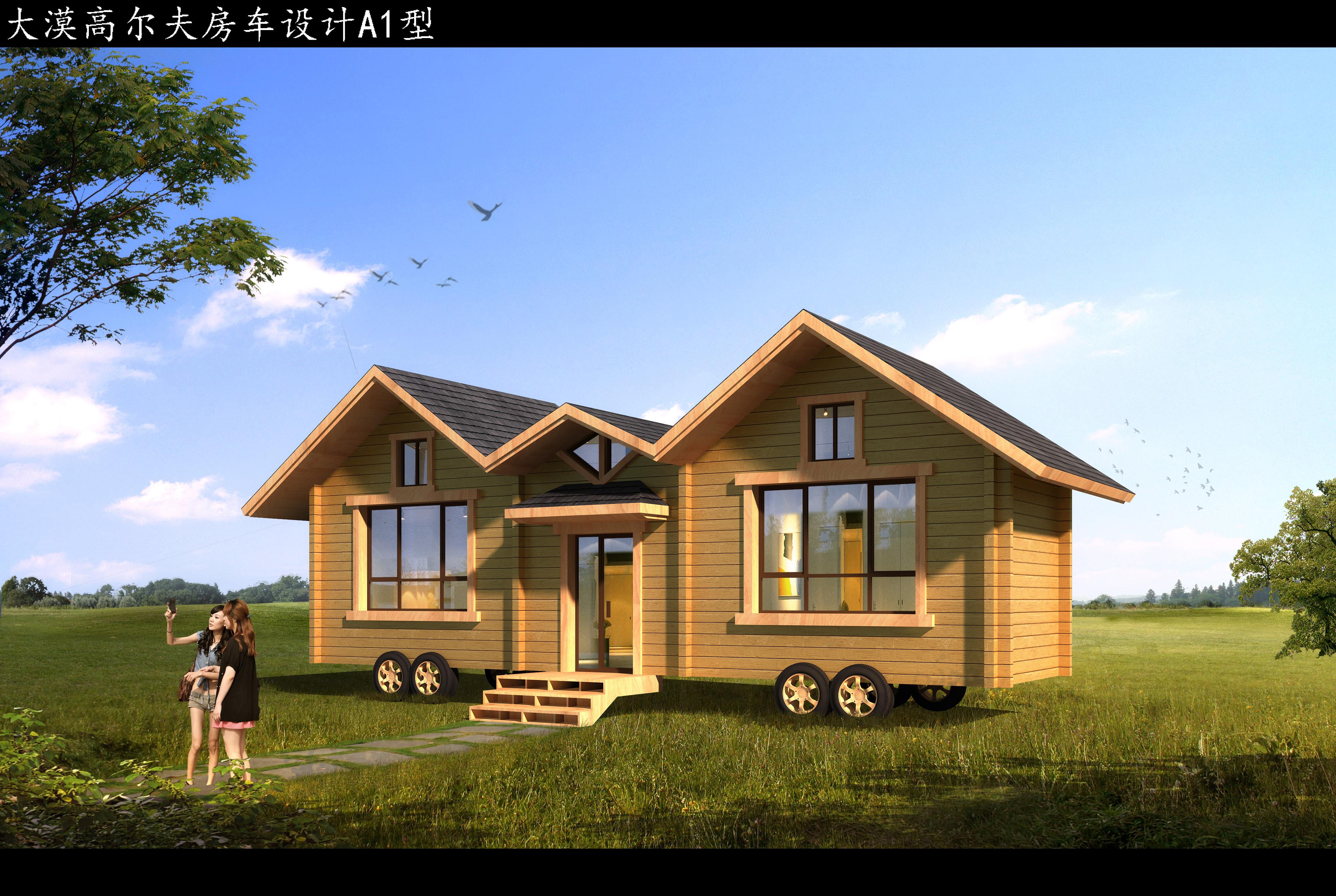 重型木結構房屋和輕型木屋各有什么優點呢