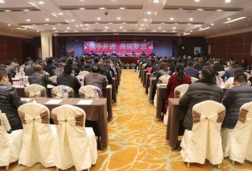 河南省祁湾建筑公司2018年工作会议胜利召开
