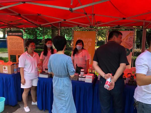 葆春蜂王漿公司受邀參加湖北省農產品檢驗檢測實驗室公眾開放日活動