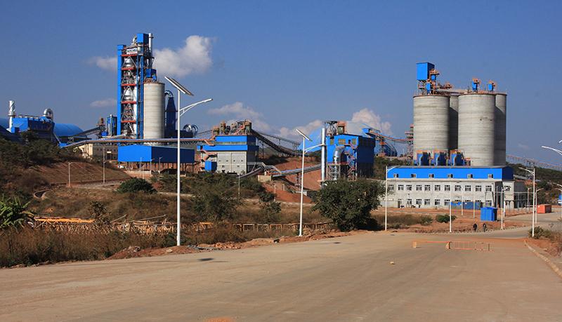 中国建材赞比亚工业园水泥厂项目(赞比亚)