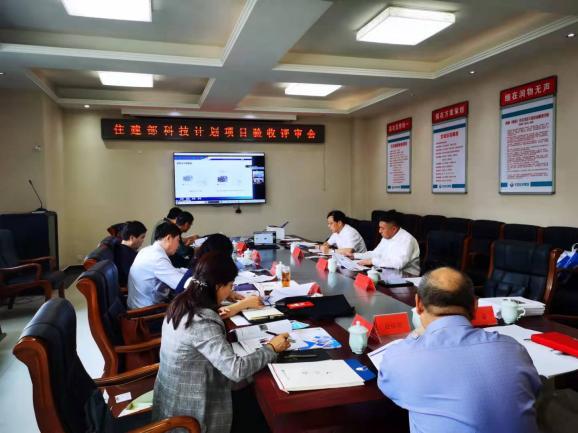 集團五公司科創中心裝配式科技示范項目驗收會議順利召開