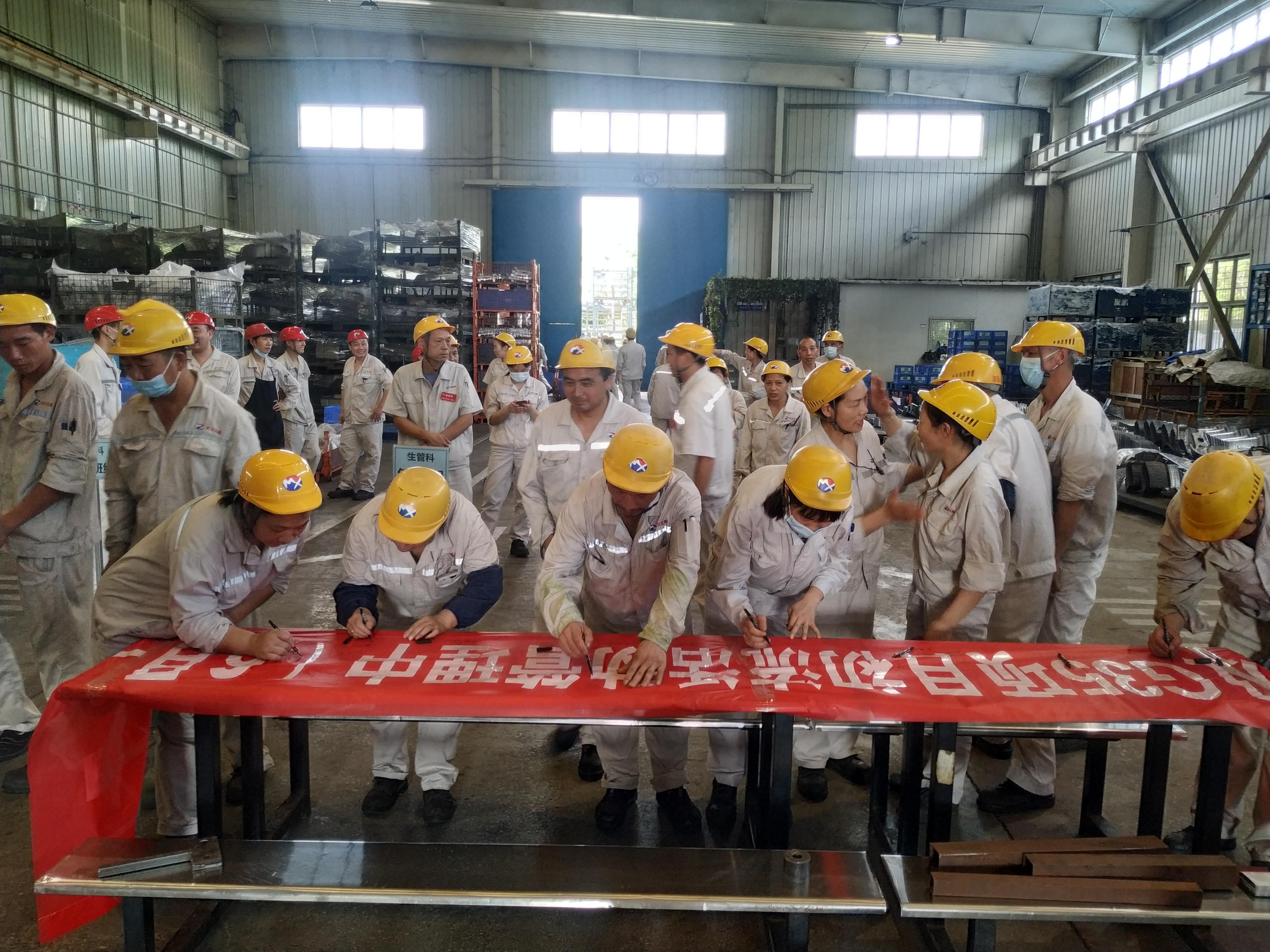 武漢邁鑫舉行H97及G35車型初流啟動會