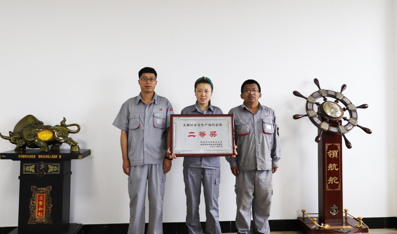 公司榮獲太和區安全生產知識競賽二等獎