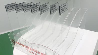 中国足彩在线官方APP