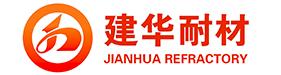 河南建華耐火材料有限公司