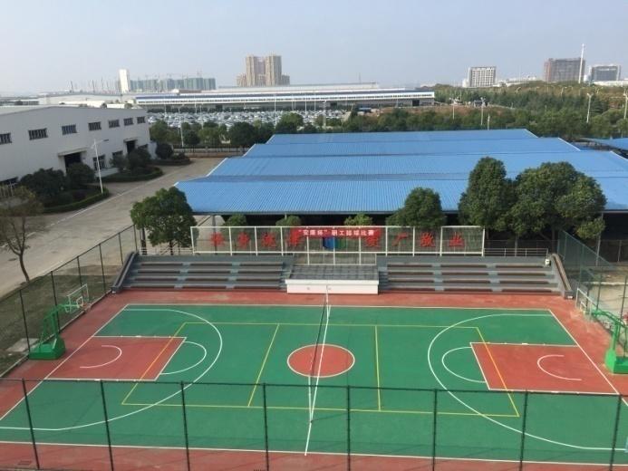 公司籃球場