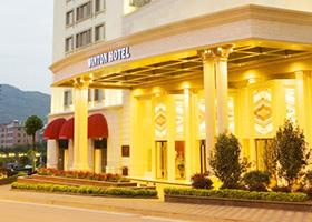 廣州啟德威爾登酒店