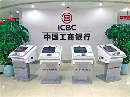 【光同亮—办公照明】工商银行河南省分行