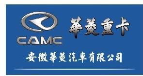 江苏润杨汽车零部件制造有限公司