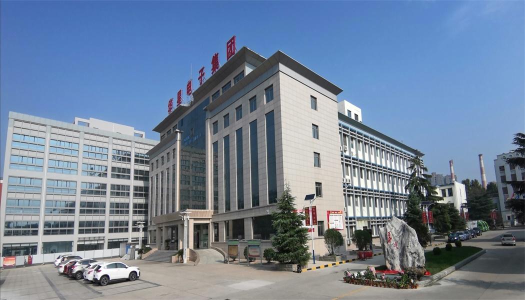 陜西華星電子集團有限公司科技大樓