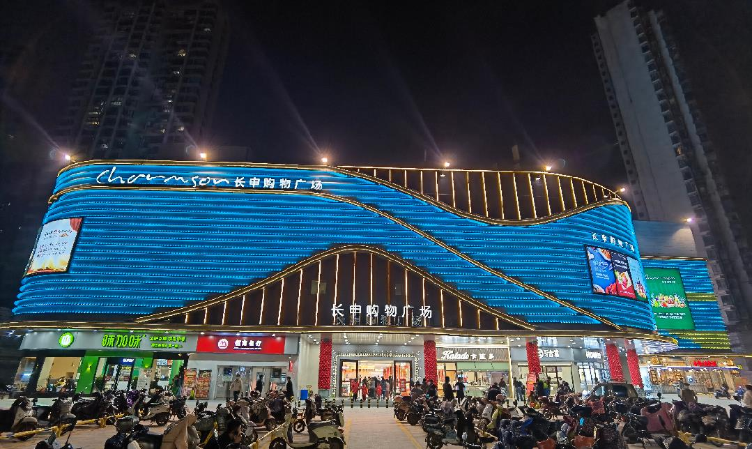 【工程案例】大张集团—长申购物广场店