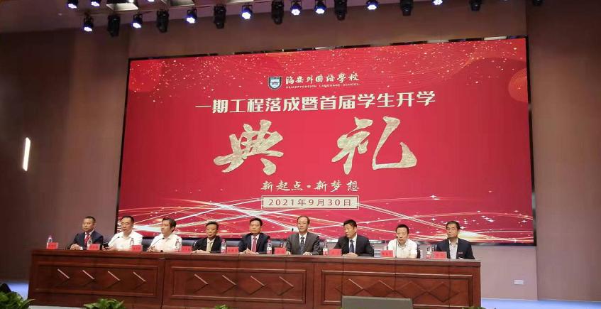 集團四公司承建海安高級中學外國語學校一期工程落成并投入使用
